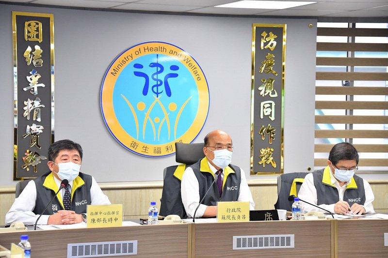 疫情升級! 蘇揆與縣市首長 召開視訊防疫會議 (影音)