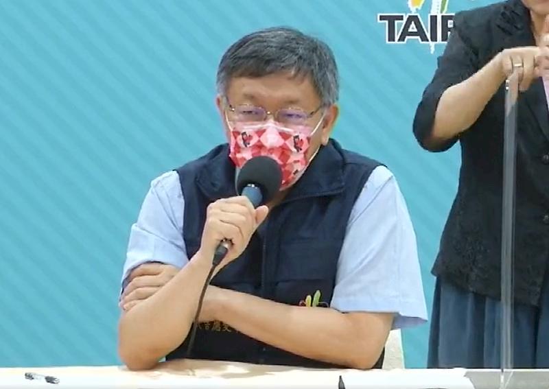 台北確診增多 柯文哲:傳統疫調已不切實際