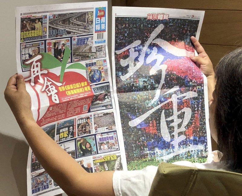 再會!台灣蘋果日報告別18年紙本世代