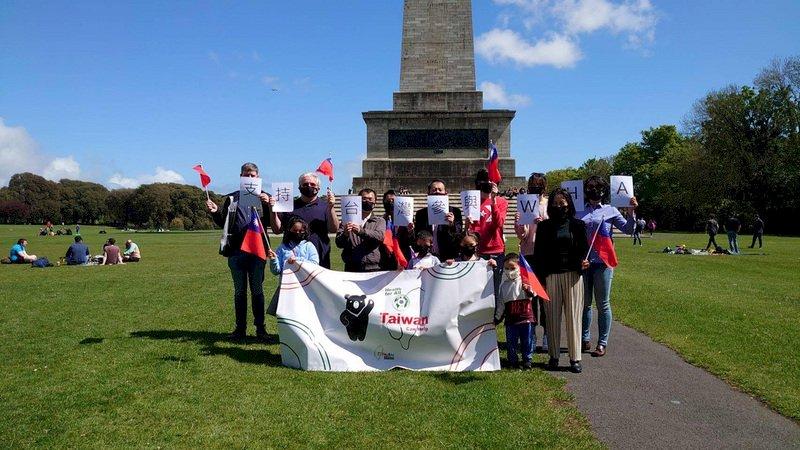 聲援台灣參與WHA 愛爾蘭僑界發起健行活動
