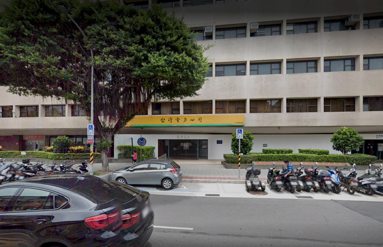 傳板橋營業處外包人員確診 台電強調應由指揮中心公布