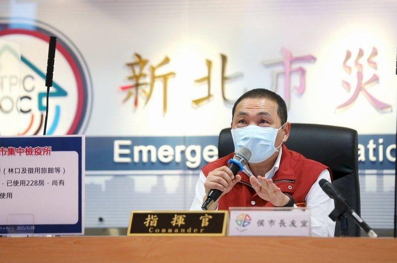 侯友宜:板橋、中和成立熱區防疫中心  啟動5大強化三級防疫措施