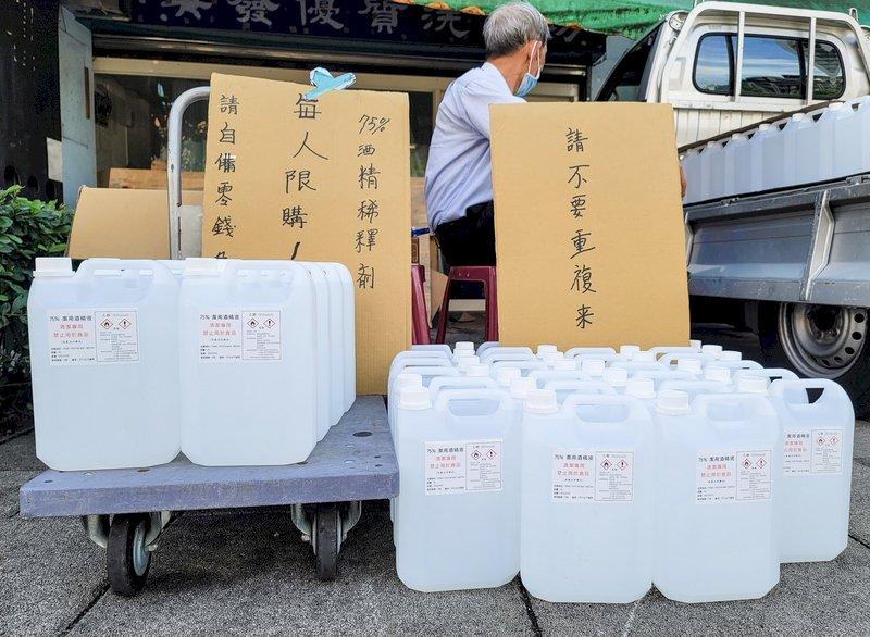 不用搶!酒精庫存112萬瓶  陳宗彥:下週將再量產150萬瓶