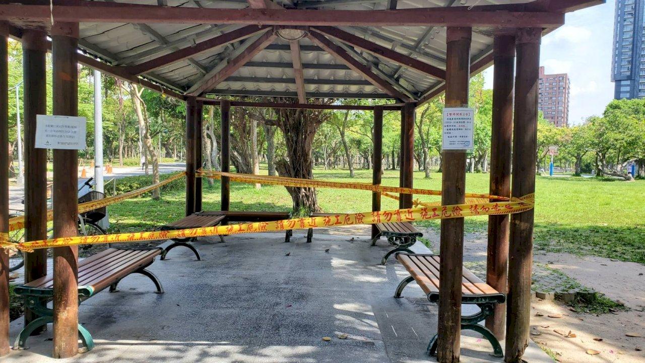 三級警戒 /北市府:即日起關閉市轄公園體健及娛樂設施