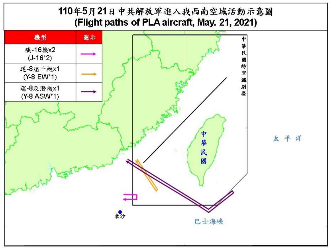 4共機擾台西南防空識別區 空軍兵力應對