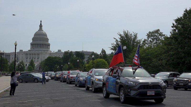 50輛車華府遊行 支持台灣參與WHA