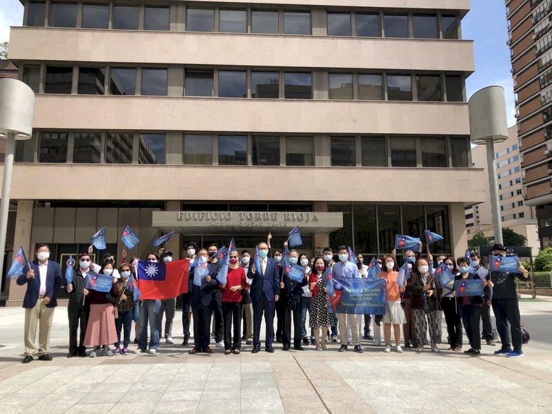 西班牙僑界馬德里車隊遊行 支持台灣參與WHA
