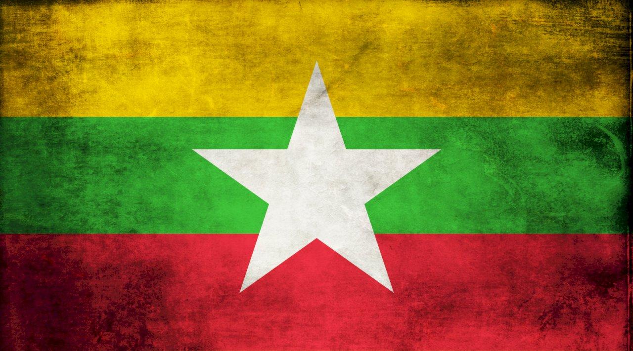 對緬甸軍政府宣戰 影子政府聯外安內