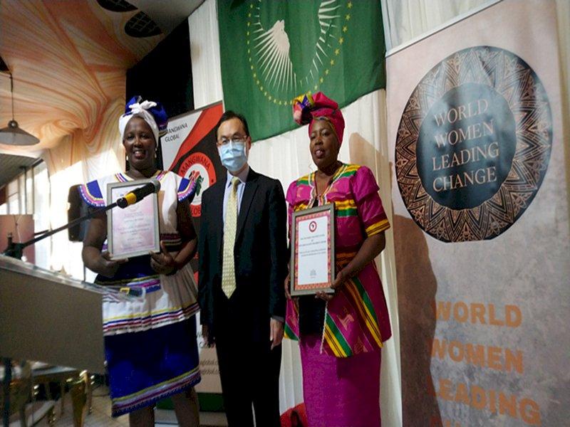 駐南非代表出席婦女賦權民間組織 分享台灣成就