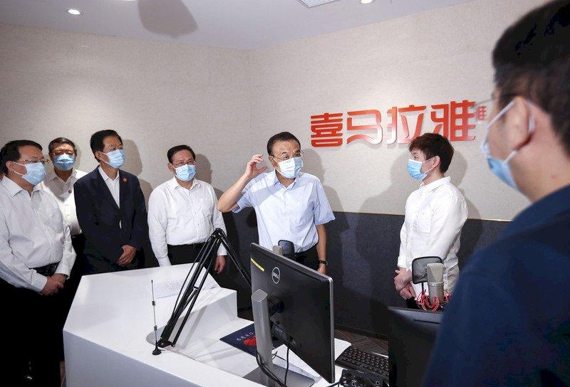 北京打壓 中企喜馬拉雅撤銷在美IPO計畫
