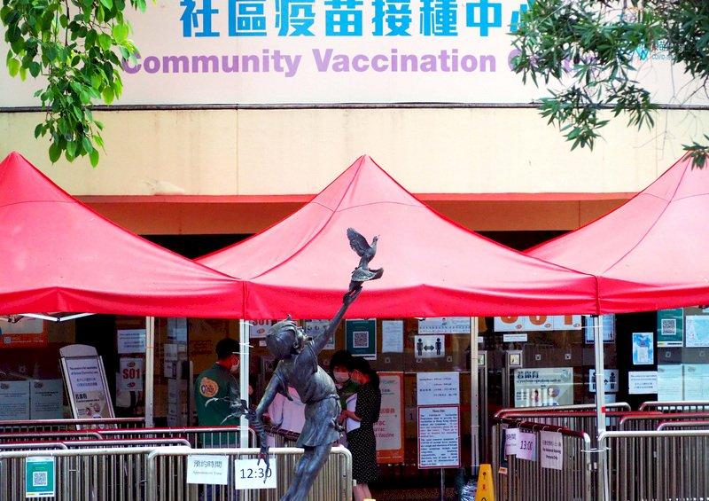 香港祭出送豪宅抽大獎 接種疫苗人數大增