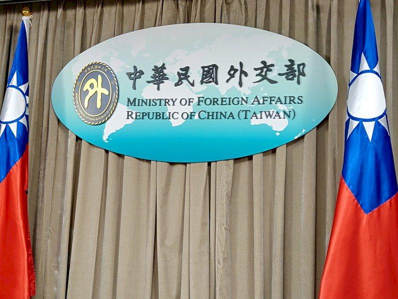 美眾議員提台灣外交檢討法案 外交部:持續關注進展