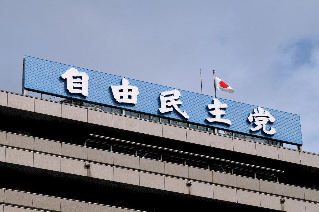 選舉前 日本政府推出經濟成長戰略優先措施