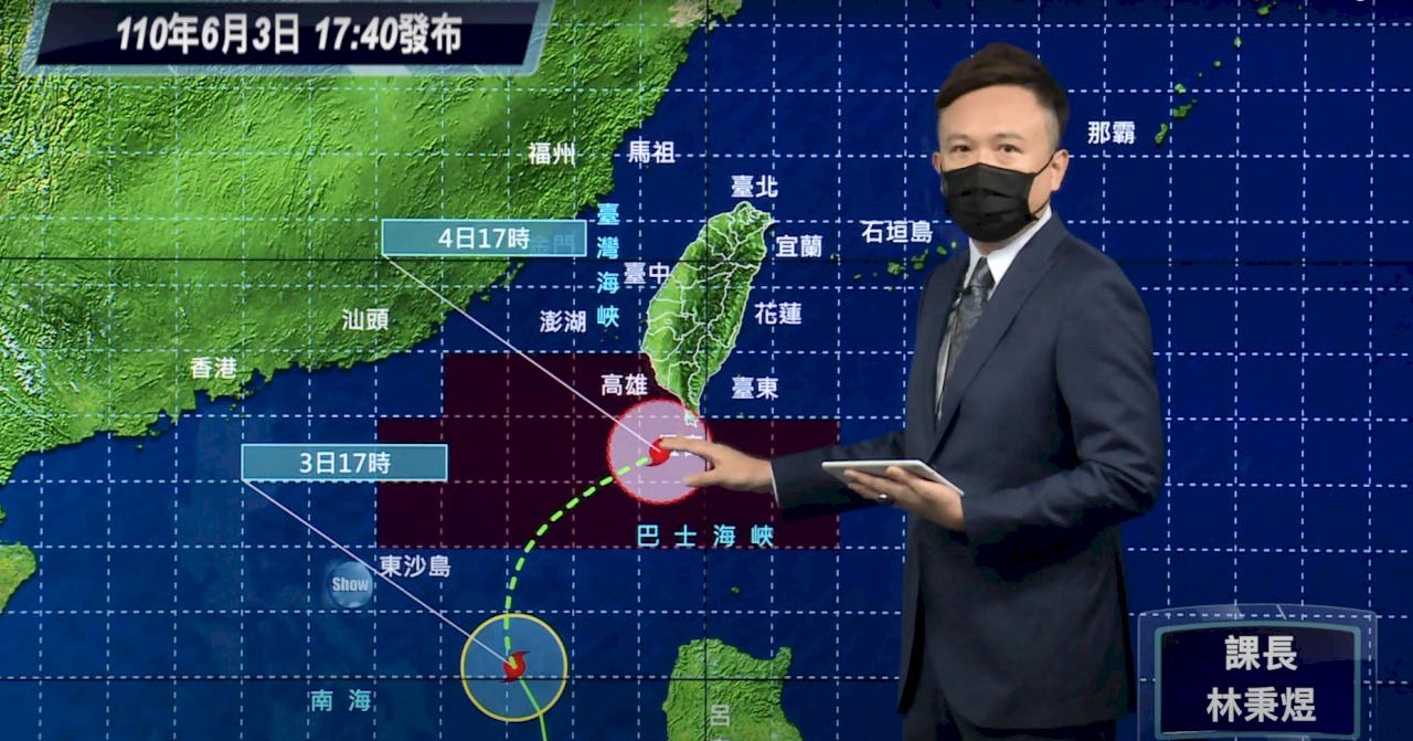 輕颱彩雲4日下午到5日清晨最接近台灣 不排除發陸警