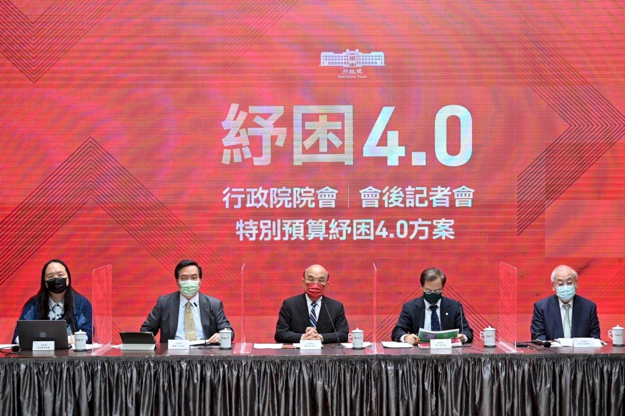 蘇貞昌宣布「紓困4.0」啟動 「增加300多萬人受惠」