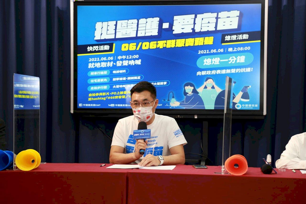 美參議員來訪 江啟臣籲蔡總統表達台灣需要幫助