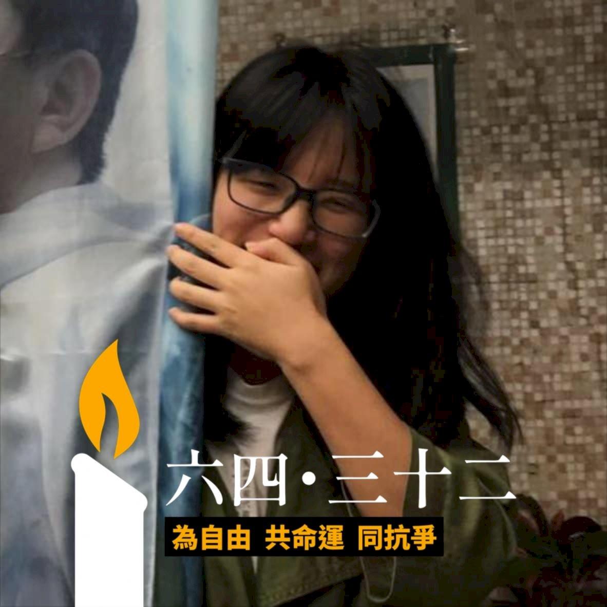 六四32週年 香港支聯會副主席被捕
