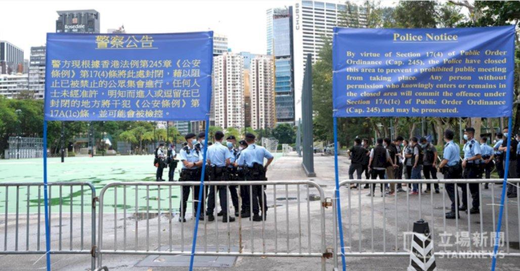 香港警方封鎖維園 1989年六四以來首次