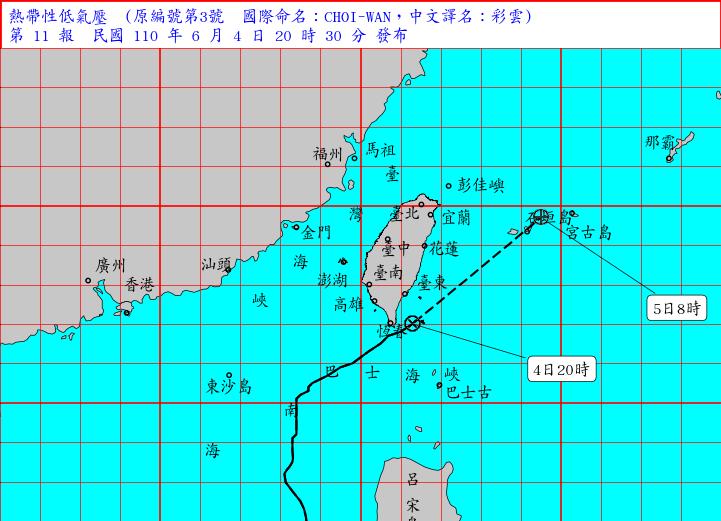 彩雲轉為熱帶性低氣壓  颱風海陸警解除