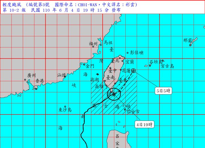 「彩雲」神轉彎 相隔33年再現5月颱6月警