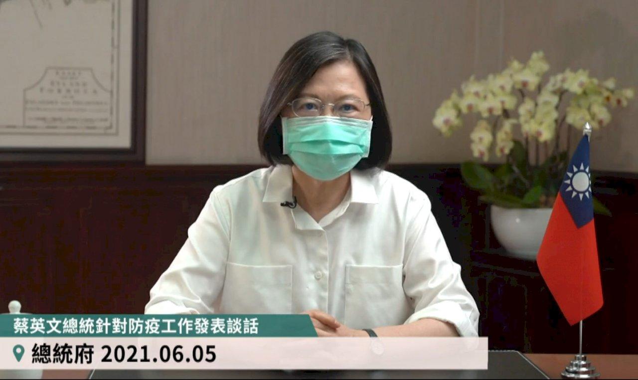 守住護國神山安全防線 蔡總統指示組「竹竹苗防疫作戰聯盟」