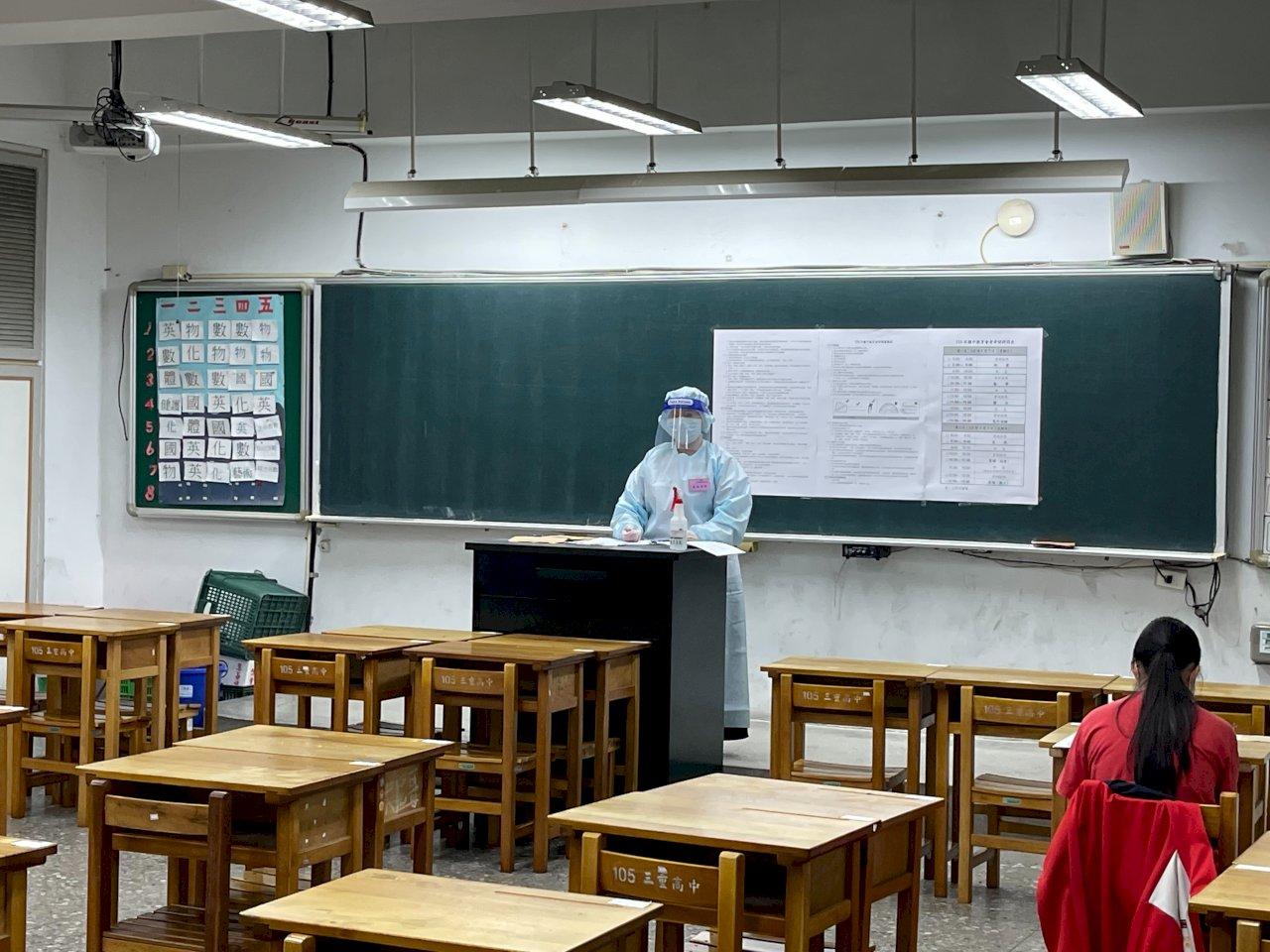 國中會考補考首日到考率97.6% 無額外啟動備用試場