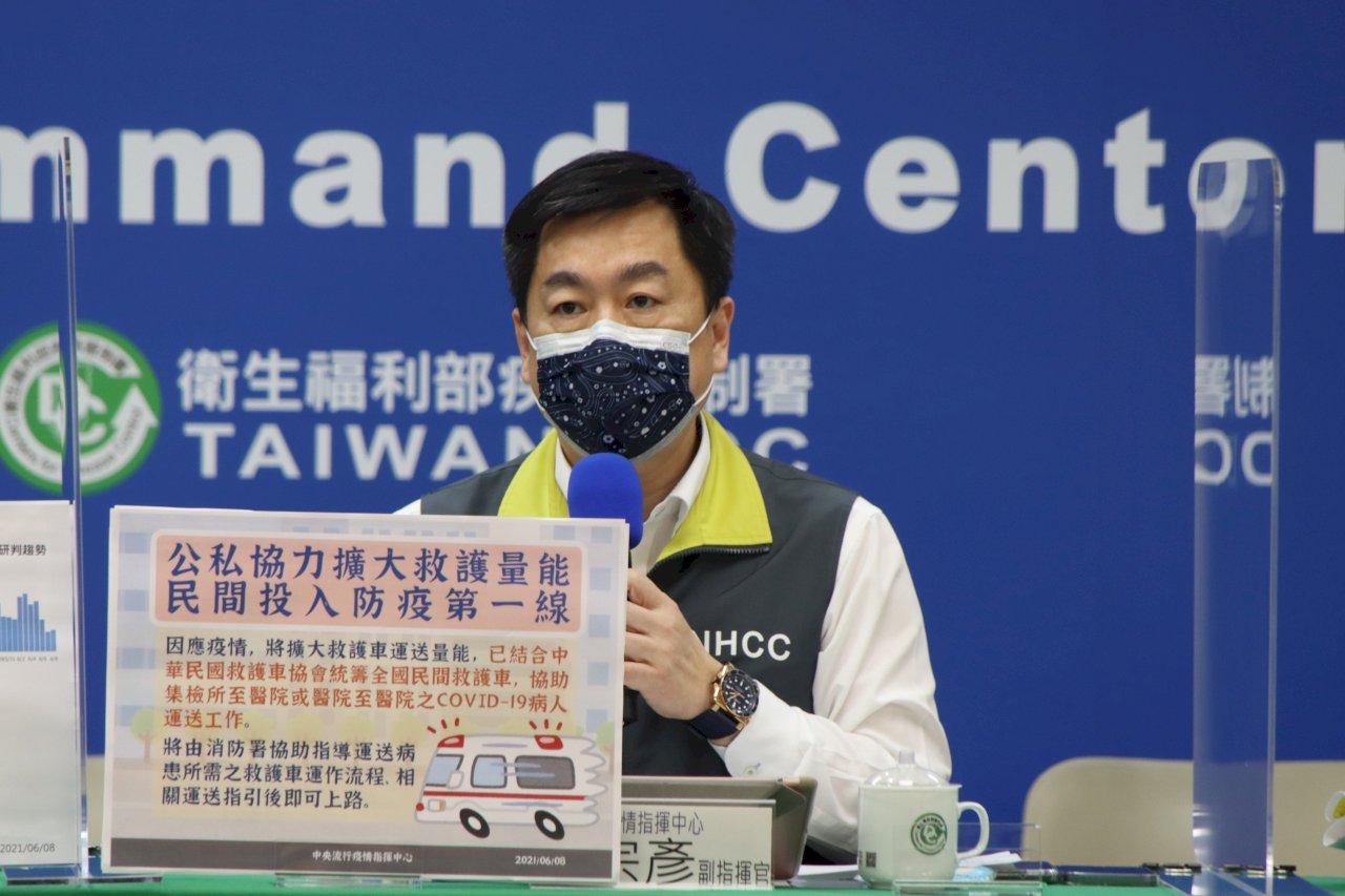COVID-19疫苗接種爭議 陳宗彥:依序建構台灣防疫量能