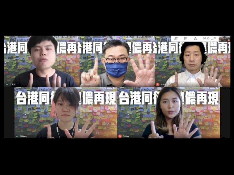 反送中兩週年 民間團體籲民主國家正視中國威脅