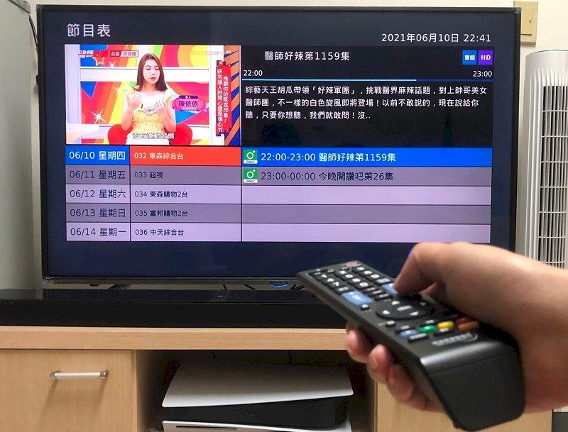 疫情推升需求 有線電視業者寬頻用戶3週增逾萬戶