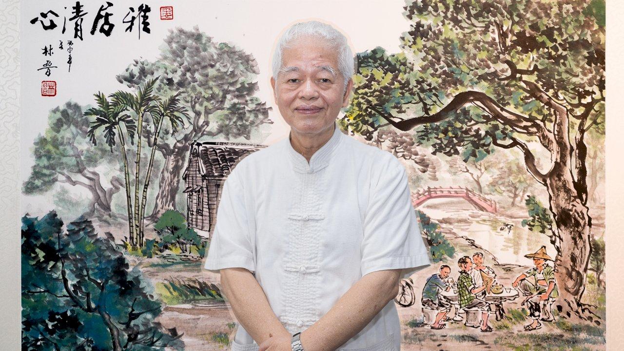 宅在家好悶! 台灣鄉土國畫家林晉線上展帶大家「透氣」