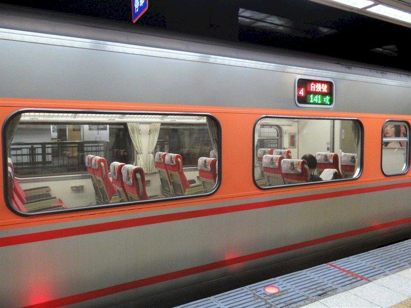 宜蘭外海地牛翻身 影響台鐵28列次逾2千旅客
