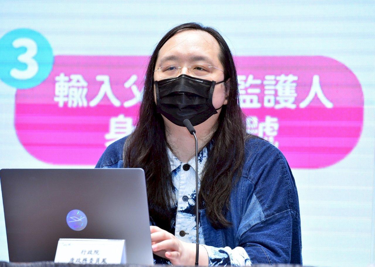 台灣面臨極端氣候挑戰 唐鳳呼籲共建資料經濟生態系