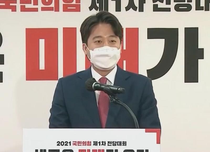 南韓最大在野黨選出36歲新黨魁 放眼下屆總統