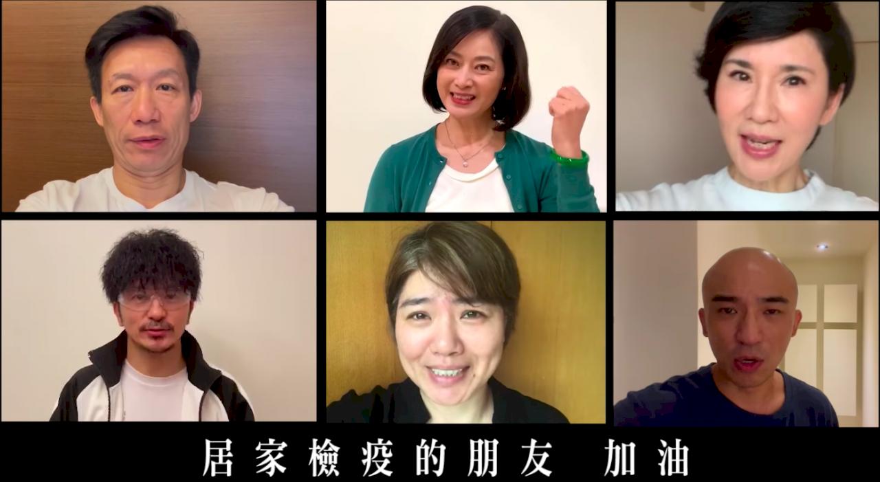 三級警戒/台灣劇團發起扮仙接力活動    用影片為台灣加油