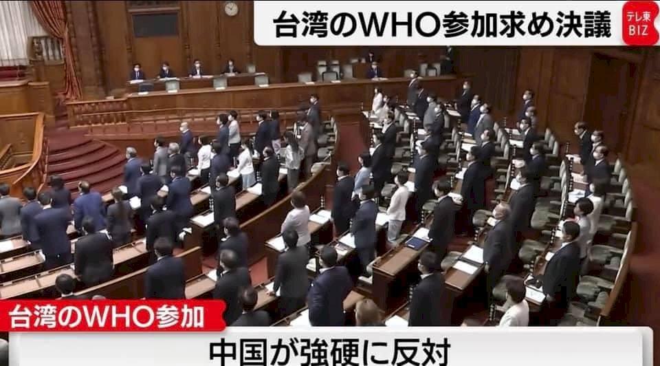 全體起立! 日本參議院支持台灣參加WHO
