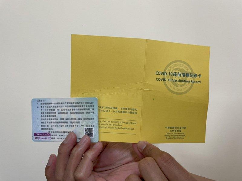 越南採認台灣疫苗接種證明 旅客入境僅隔離7天