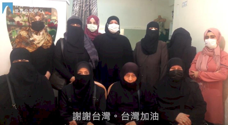 受助敘利亞難民關心台灣疫情 拍影片祝福感謝