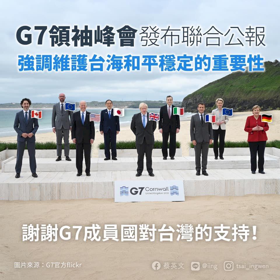 台海和平已是世界的議題 全球治理模式讓台灣地位重要性增強