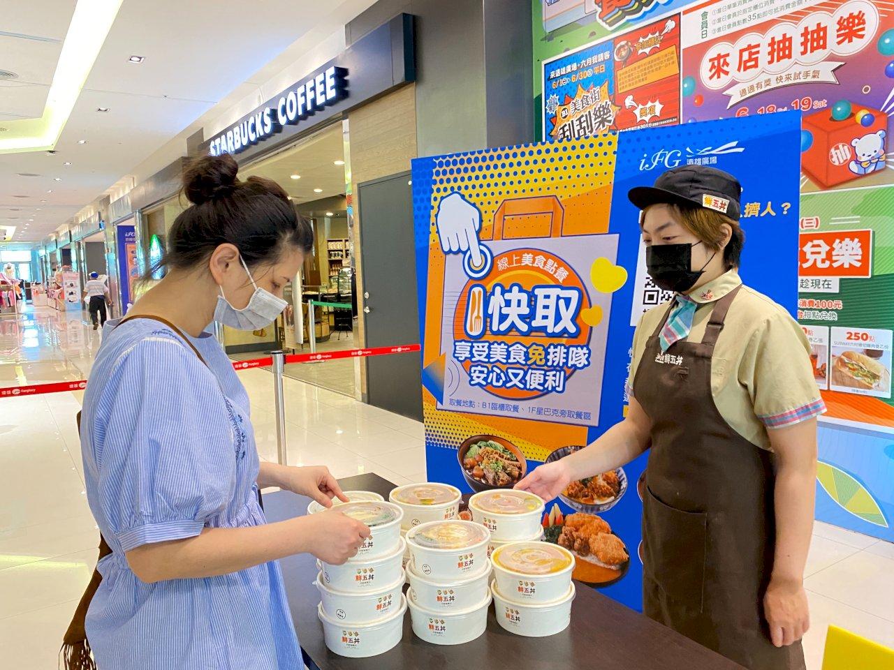 台灣何時告別疫情?今年百貨業週年慶檔期恐都延後