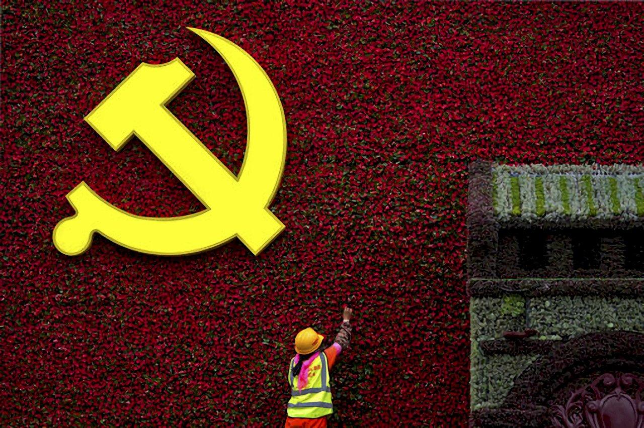 中共建黨百年力推「中國夢」 一黨專政下恐遙遙無期