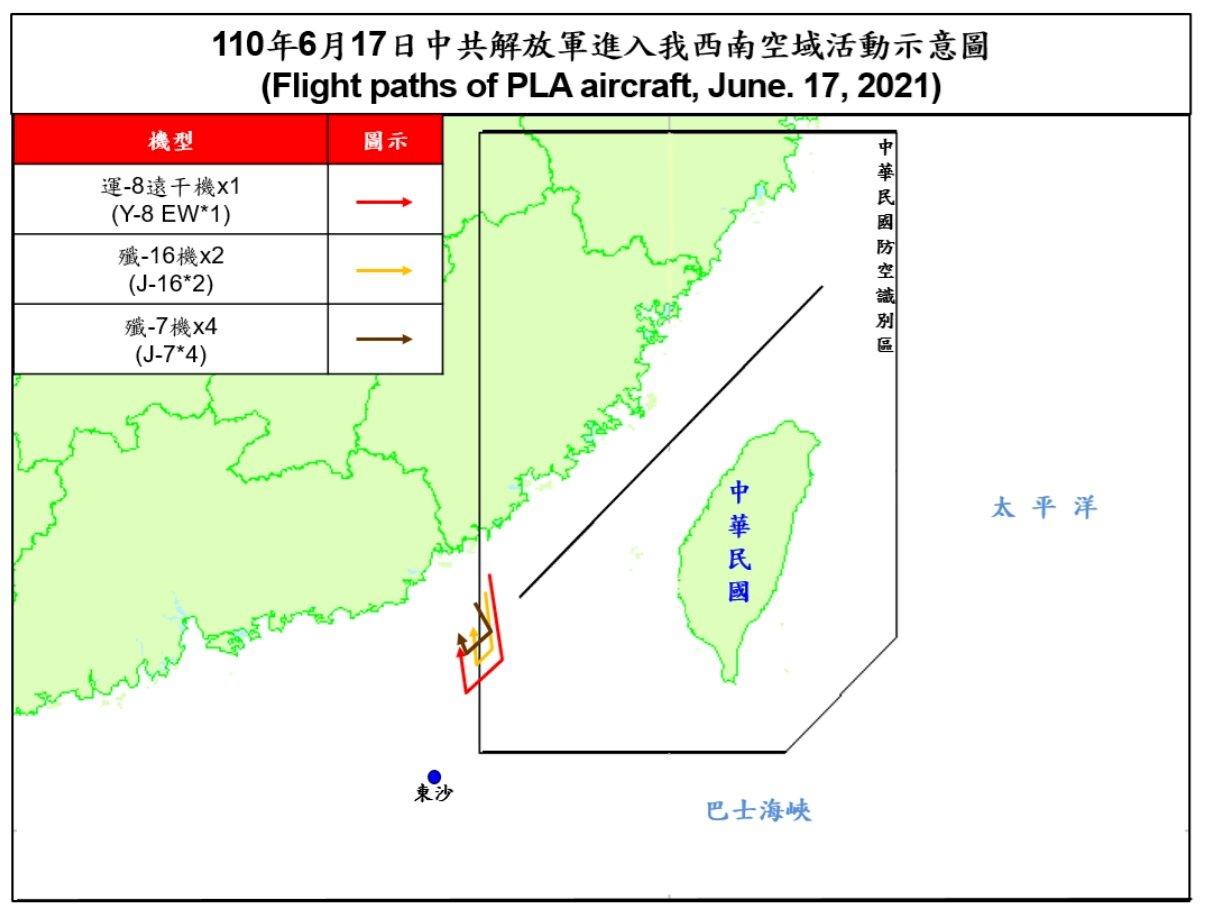 7架共機擾台灣西南ADIZ 空軍兵力應對