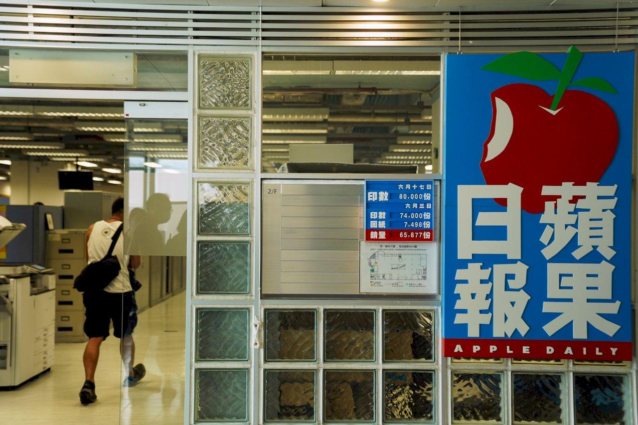 香港壹傳媒蘋果日報二高層 被以違反國安法起訴