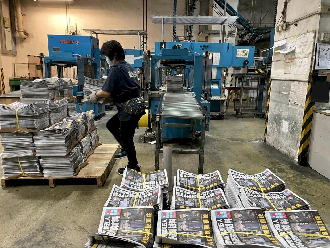 加印至50萬份!高層被捕後 香港蘋果日報今正常出報