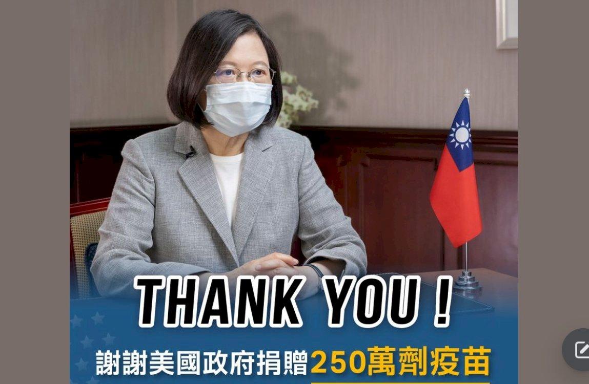 感謝美國贈台250萬劑疫苗 蔡總統:真朋友、真進展
