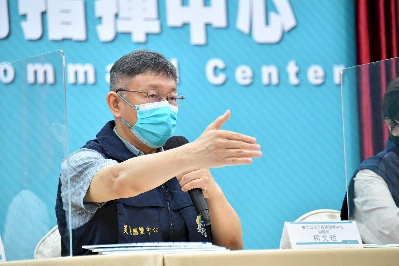 圍堵北農群聚感染 柯文哲:採新戰術 4千人全打疫苗