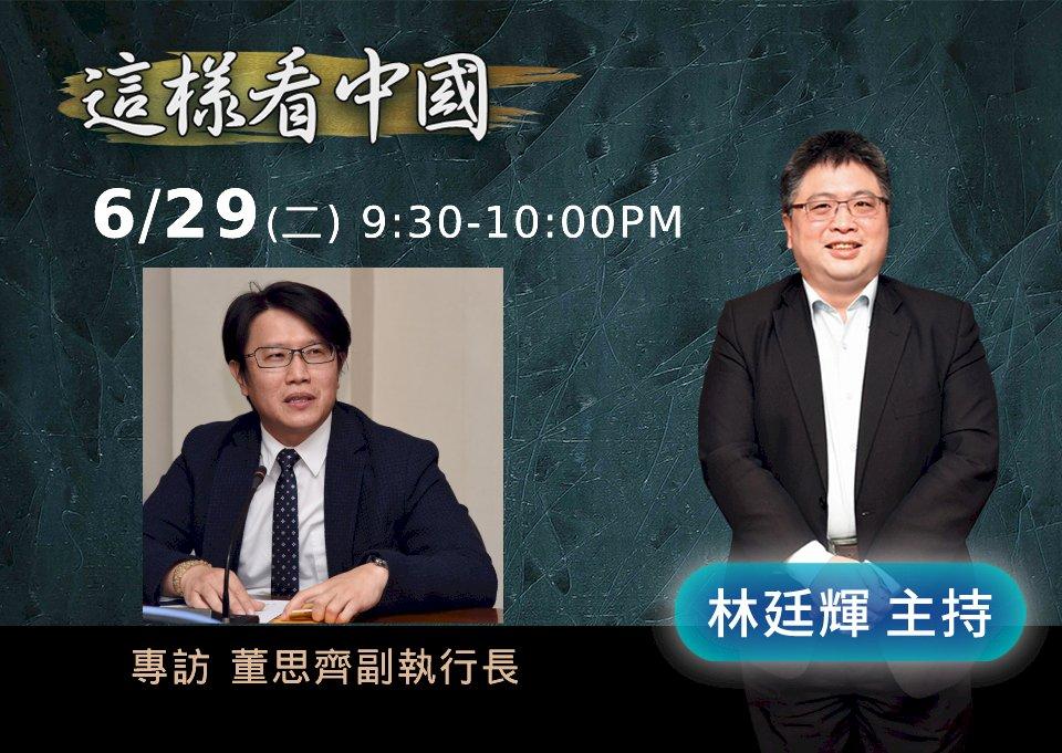 【林廷輝時間】北韓政局以及與美關係面面觀