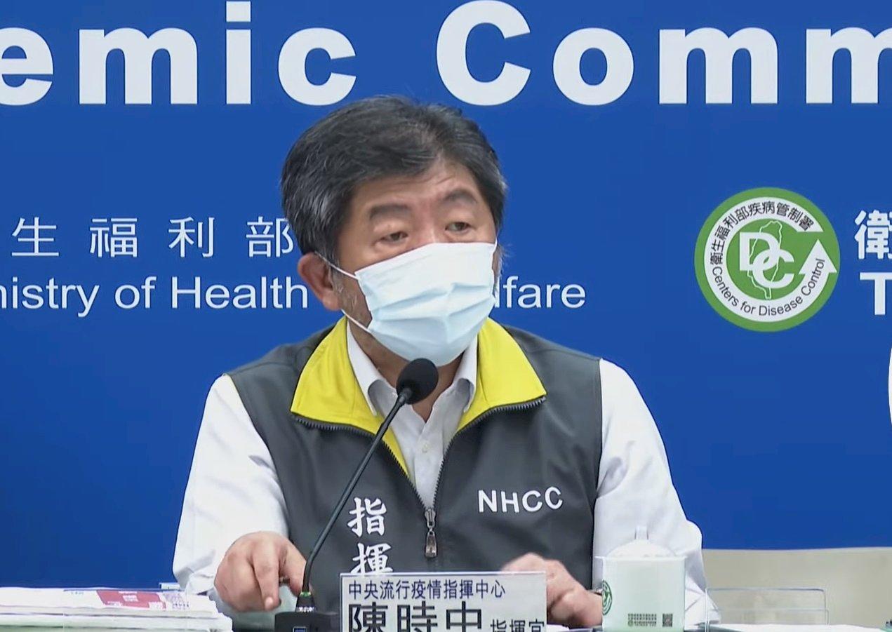 三級疫情警戒可望微解封? 陳時中:明午公布、全國標準一致