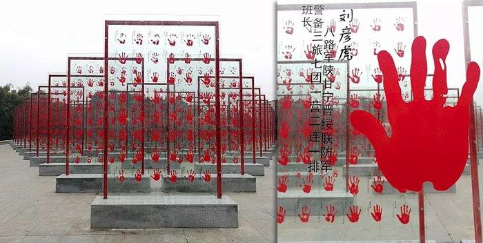 劉水:父親的革命江湖(四)