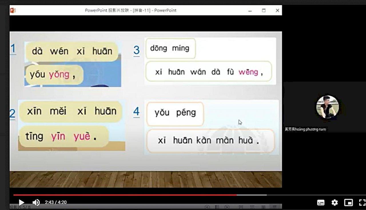 新南向專班新生居檢密集學華語 抵台後「沒空感到孤單」
