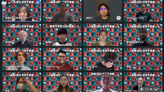 侵害人權違背奧運精神 公民團體:台灣應抵制北京冬奧